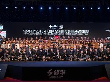 古田健美名将郑少忠 全国健美健身冠军总决赛夺魁