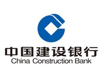 建行宁德分行:推出个人金融业务新春系列活动