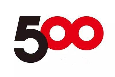2019中国上市公司市值500强出炉    宁德时代首次进入前50名