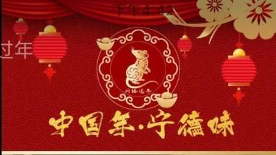 【网络中国节•春节】回家过年