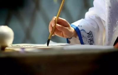 寿宁县举办中小学师生书法比赛