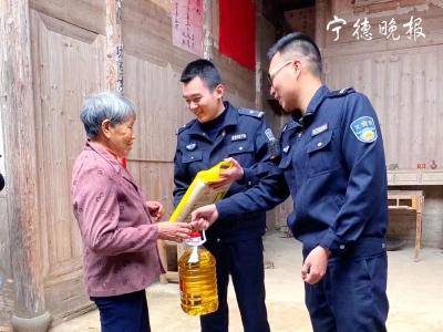 福安穆阳民警慰问困难群众