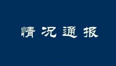 """关于霞浦福宁医院""""怀疑新型冠状病毒感染的肺炎病例""""情况说明"""