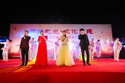 """""""闽东之光•文化惠民""""2020年文艺展演200场系列活动在北岸公园举行"""