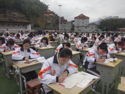 福安三中举办百人书画现场大赛