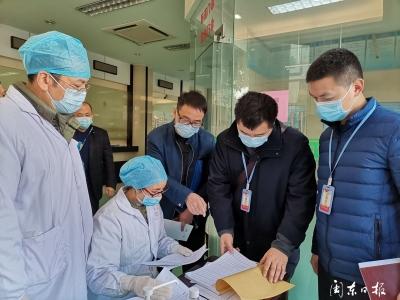 福安纪委监委:一线督查    防控疫情