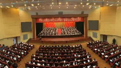 完整版|政协第四届宁德市委员会第四次会议开幕式
