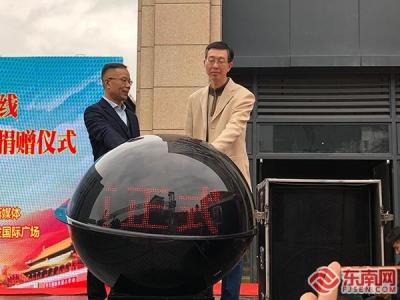 """""""学习大军网研学频道""""宁德正式上线"""