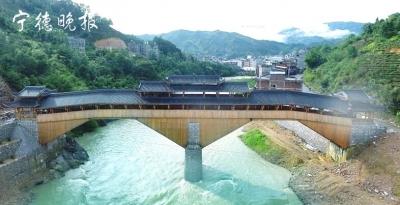 寿宁建成省内最长木拱廊桥