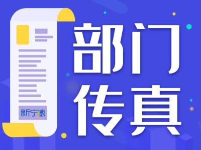 闽东医院产科开展子痫急诊急救演练