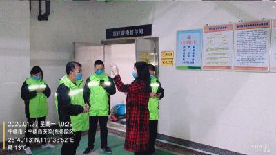 东侨生态环境分局开展医疗机构环境监管检查