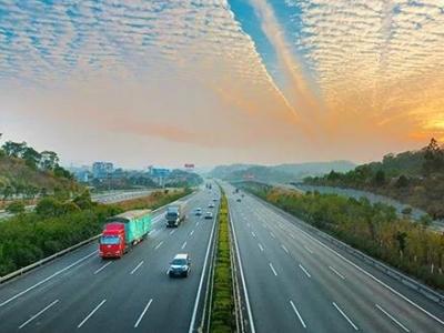 2020年1月1日起,我省高速公路通行政策调整大盘点