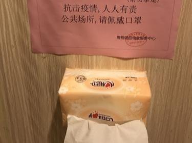 市区唐城御品小区:电梯间放按钮专用纸巾 贴心举动暖人心