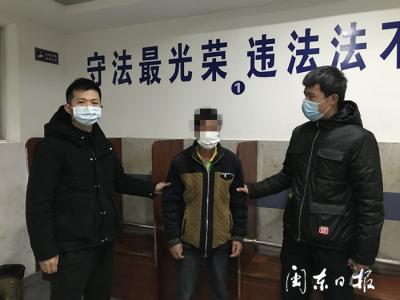 福安:男子进超市拒绝检测体温被处罚