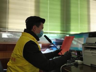 【基层防疫在线】周宁首个智慧音箱投入运行 主要面向老年人 快速传递疫情信息