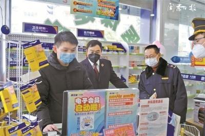周宁:检查农贸市场、药店、超市等场所