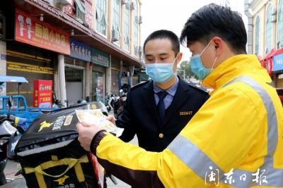 霞浦县:持续加大餐饮行业管控力度保障民生饮食安全