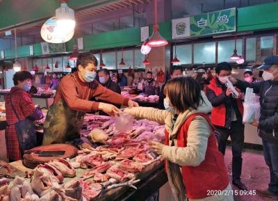 """福鼎市场中心:""""四个一线""""筑牢抗疫""""红色堡垒"""""""