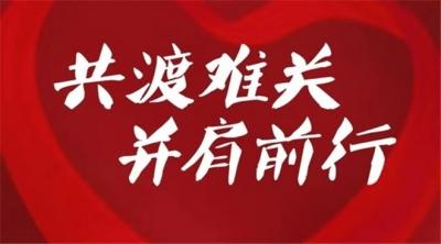 周宁:减租免租 共渡难关