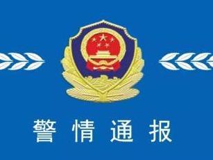 警情通报!福鼎一人阻碍执行疫情防控工作被拘留