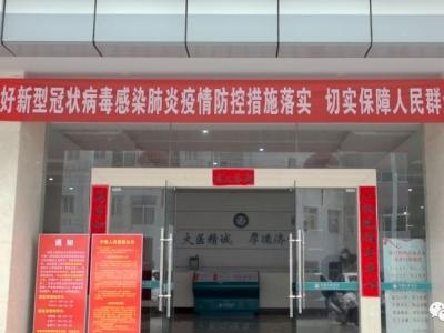 寿宁县总医院临床医疗服务全部恢复正常