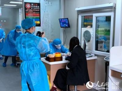 刚刚!福建首位符合条件的新冠肺炎康复者顺利献血浆!