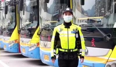 【宁视频·科普】出行必看!乘公交如何做好防护?宁德交警温馨提示……
