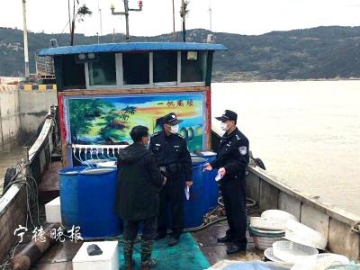 """""""拍拍采""""手机APP动态掌握人员信息  严防疫情海上传播"""
