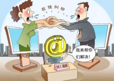 """柘荣:防疫期间""""在线""""调解化纠纷"""