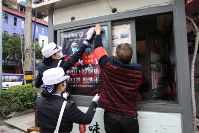 福安交警警花进社区开展防疫宣传
