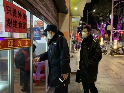 """柘荣市场监管:打好夜幕下的防""""疫""""战"""