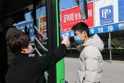 霞浦县公交车恢复运营 保障复工返岗市民出行