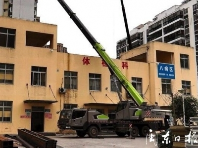 寿宁将建6间标准负压病房