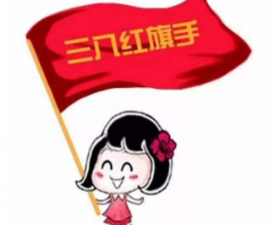 喜报!2020年度全国三八红旗手(集体)名单揭晓,宁德上榜的是她!