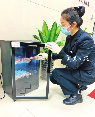 """邮储银行屏南县支行:全力保障金融服务 助力战""""疫"""""""