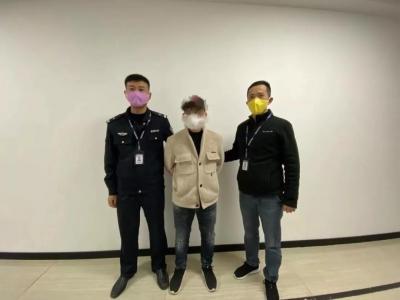 男子散布疫情谣言被治安拘留
