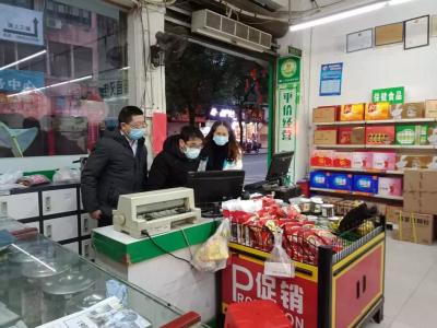 寿宁:药店延期报送登记信息被责令整改