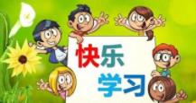 """福安罗江幼儿园:停课不停学 """"宅""""家快乐学"""