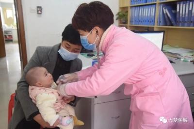 好消息!蕉城区恢复儿童疫苗接种啦!限时限人,需提前预约!