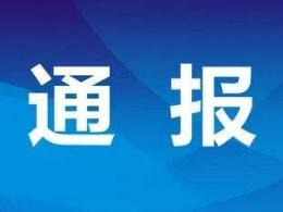 """关于""""2021.1.4桐城街道星火路路段交通事故""""的警情通报"""