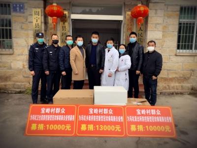 周宁:80后村民主任捐款10万元用于疫情防控