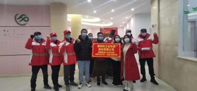 科士达向霞浦捐赠10万只口罩