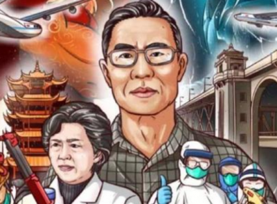 分秒必争!一切为了治病救人——中国抗疫生命至上的生动实践