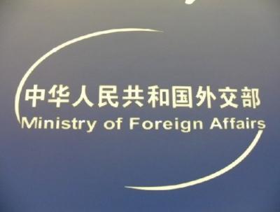 """外交部敦促美方不得实施""""2019年台北法案"""""""