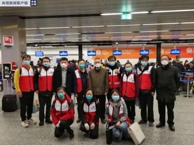 福建省选派的中国第三批医疗专家组抵达意大利!