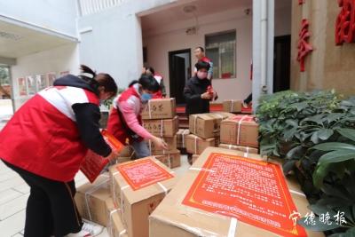 福鼎赤溪村群众捐赠48万元白茶发往武汉