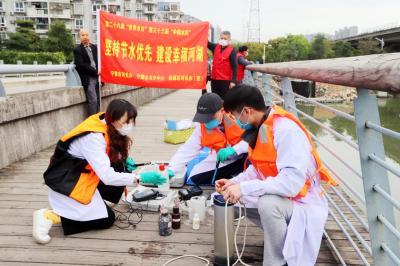 我市志愿者开展中心城区主要河流巡河活动