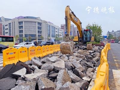 曲尺塘路口优化改造施工启动