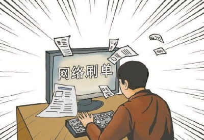 福安:一周发生电信网络诈骗案31起