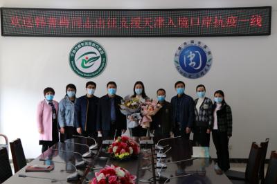 闽东医院医师代表我市出征天津入境口岸